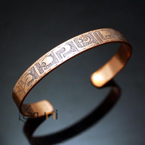 bijoux ethniques indiens bracelet jonc en cuivre homme femme nepal 05 plat grav. Black Bedroom Furniture Sets. Home Design Ideas